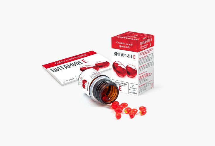 Витамин Е - биологически активная добавка к пище