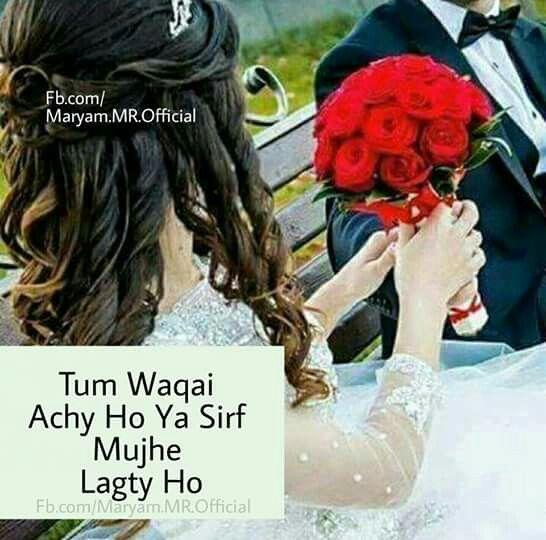 Hahahaha ..... Haina ... Main b asa hi sochti hoon :)