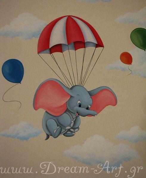 Ντάμπο το ελεφαντάκι