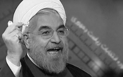 NCRI - National Council of Resistance of Iran - National Council of Resistance of Iran | NCRI Iran News