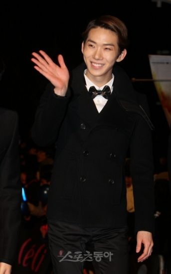 Jo Kwon accidentally signed a marriage certificateKwon Accidents, Kwon Kkap, Accidental Signs, Certificate, Kwon Accidental, Lovers Boys, Entertainment News, Accidents Signs, Korean Lovers