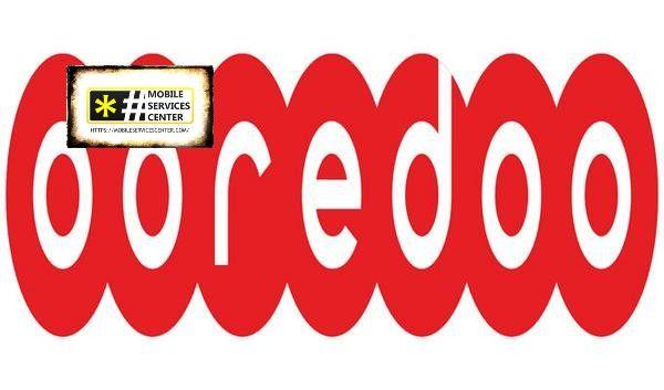 الغاء الخدمات التي تخصم من رصيد جوالك اوريدو Company Logo Tech Company Logos Logos