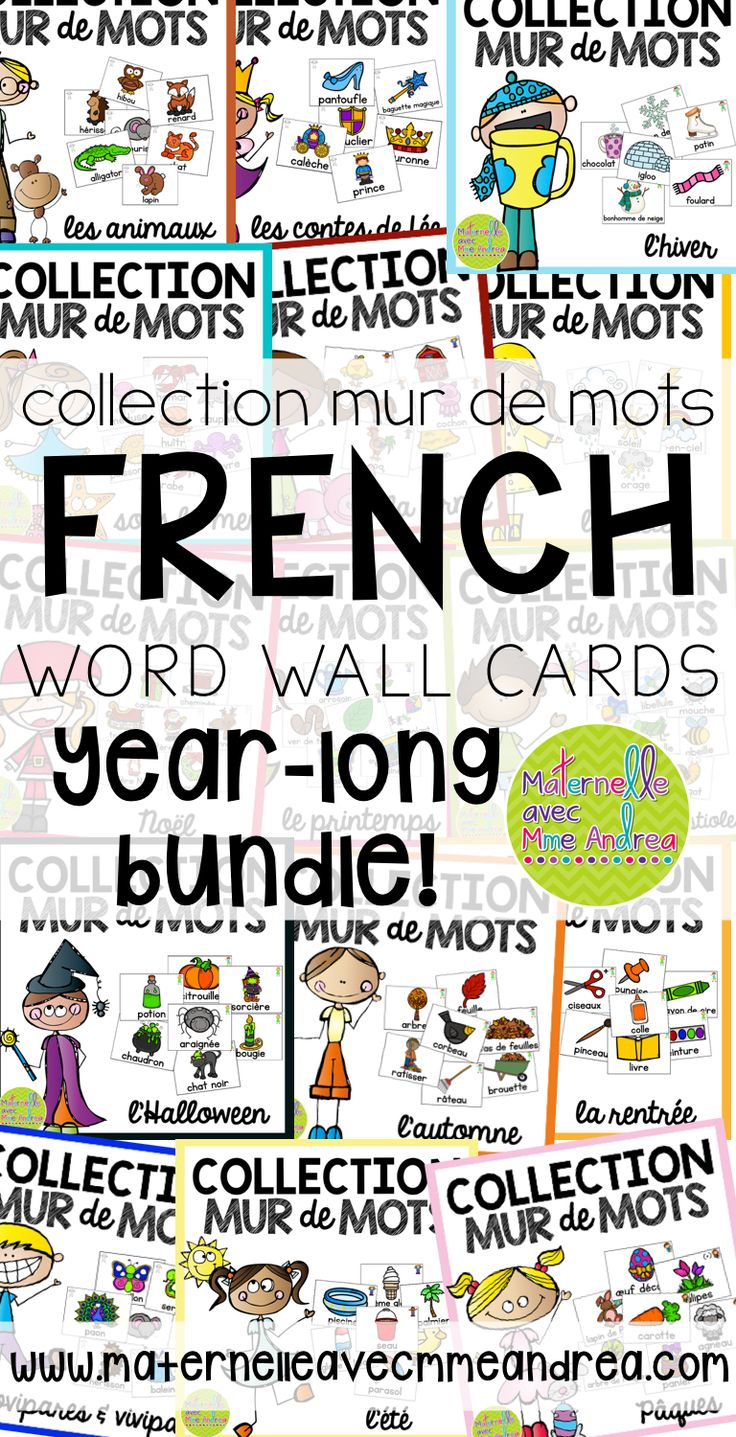 All of the FRENCH thematic word wall cards you will need for the WHOLE YEAR! Cards with word + image for all major holidays, seasons, plus other fun themes like fairy tales and weather - tout en français!