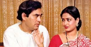 Image result for FREE DOWNLOAD MOUSHUMI CHATTERJEE WITH HERO IMAGE