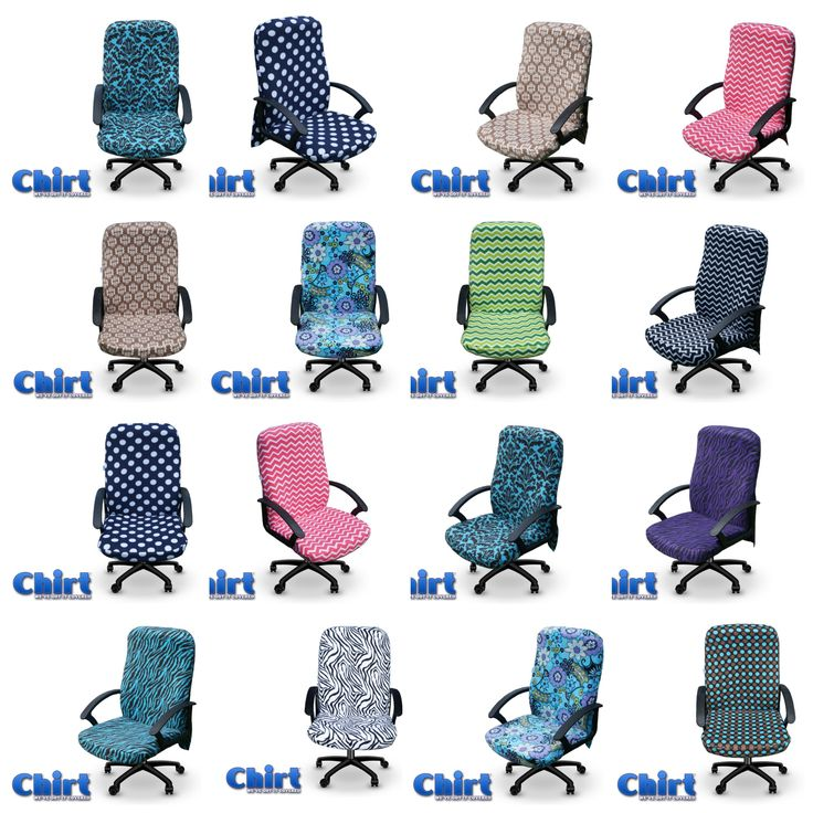 Check Out These Awesome Custom Office Chair Covers! The Chirt, A Chair  Shirt,