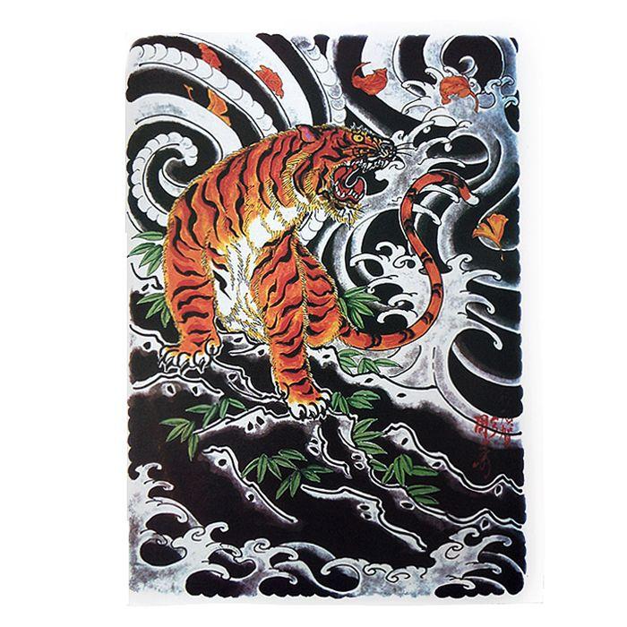 #Japanese #Tiger #Tattoo #Design