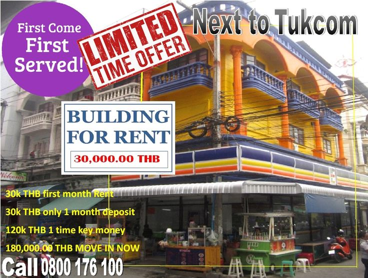 Pattaya Center Commercial Building next to Tukcom renovated of 1.5m THB, painted, extended, new windows, air conditioning, CCTV, 64 sqm ground floor space,  3.5 floors  with have brand office, stock room with shelves, large apartment, 2+3 years contract, move in 30k rent+30k deposit+120k Key money=move in now 180k THB. For details call 0800176100, details:  http://businessforsalepattaya.com/pattaya-next-to-tuckcom-corner-building-for-rent/