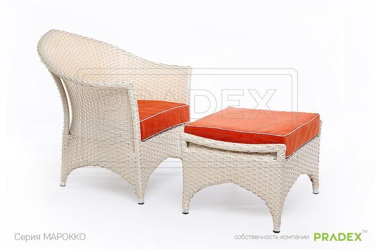 Подставка Марокко предназначена специально для кресла из одноименной сериии, но может использоваться как с ним, так и без. С ее помощью можно быстро организовать новое место для отдыха, ведь оно очень легкое и мобильное. В тоже время изделие можно приставить к креслу, и превратить его в удобную атаманку. #rattan #pradex #furniture #chair #мебель #прадекс #ротанг  #кресло