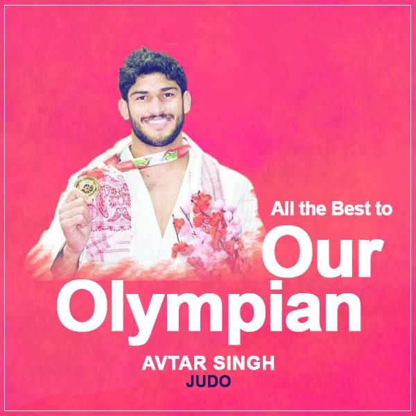 My best wishes to Avtar Singh for ‪#‎RioOlympics‬! He has already represented India in Commonwealth Games 2014 at Glasgow. A gold-medalist in 90kg category in South Asian Games held in India in 2016, in Junior Commonwealth Championships in 2009 and in Junior Asian Judo Championships; we are hoping that he will bring GOLD from ‪#‎RioOlympics2016‬ as well.