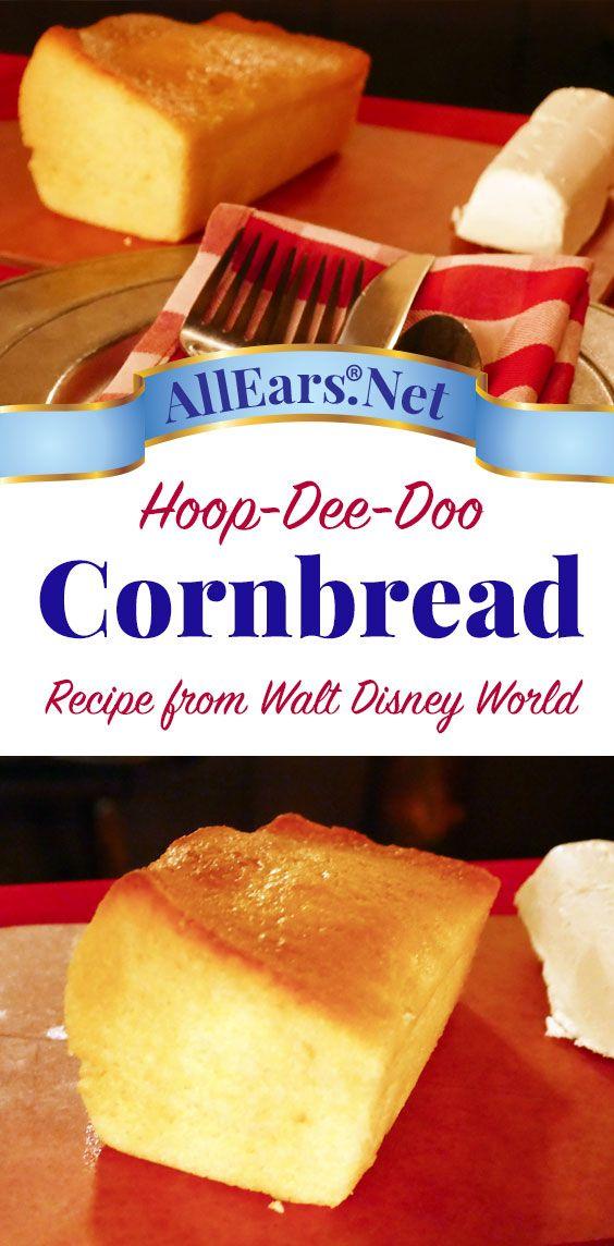 Famous cornbread recipe from Disney's Hoo-Dee-Doo Dinner Show at Walt Disney World | AllEars.Net | AllEars.net