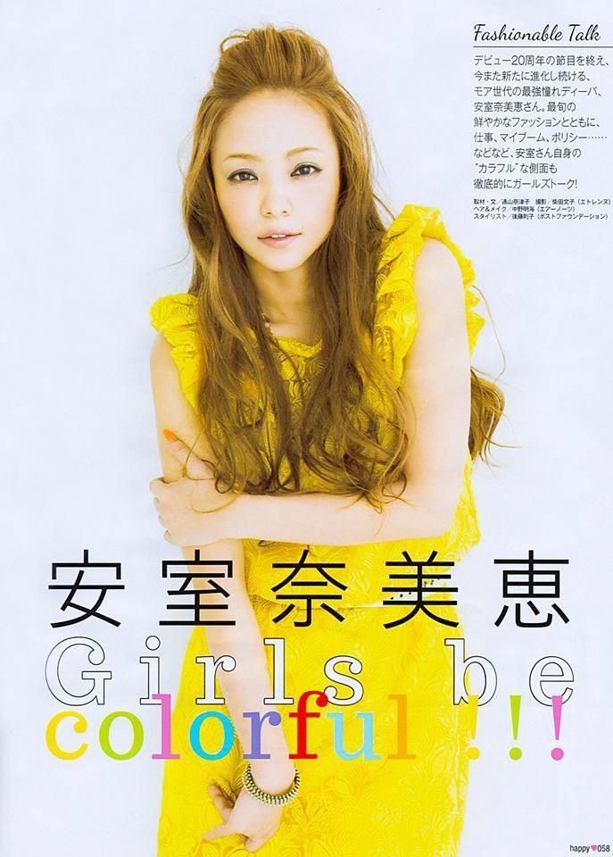 Namie Amuro 安室奈美惠 @「MORE」2013年7月號