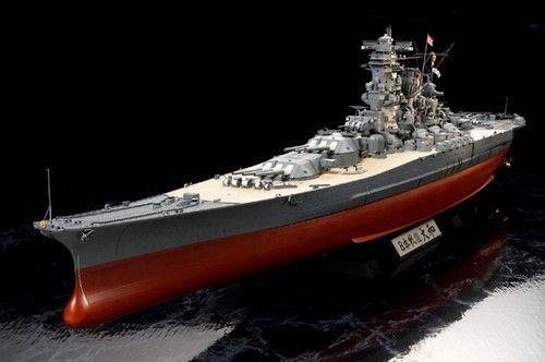 Tamiya #78025 - 1/350 Japanese Battleship Yamato