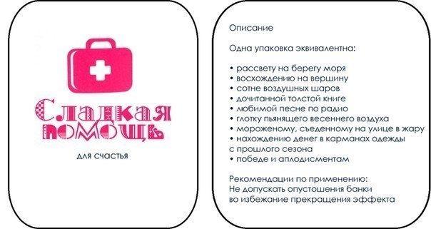 109764920_KaksdelatkonfetySladkayapomoshh8.jpg (604×321)