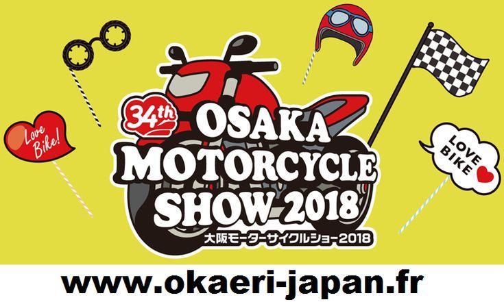 Mini4Temps | Osaka Motorcycle Show 2018 #mini4temps #mini4stroke #mini4takt #4mini #mini4tempsfr #minibike #hondamini #minimoto #preparationkitaco #preparationtakegawa #preparationgcraft #faddybike #keihin #yoshimura #kitaco #takegawa #gcraft #daytona #over #overracing #moriwaki #shiftup #kijima #necto #honda #hondaminis #hondaminibikes #dax #monkey #chaly #ZB50 #gorilla #baja #hondadax #hondaST