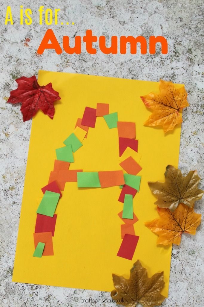This autumn fine motor skills craft is perfect for teaching letters for preschoolers and can be easily adapted for older kids too!