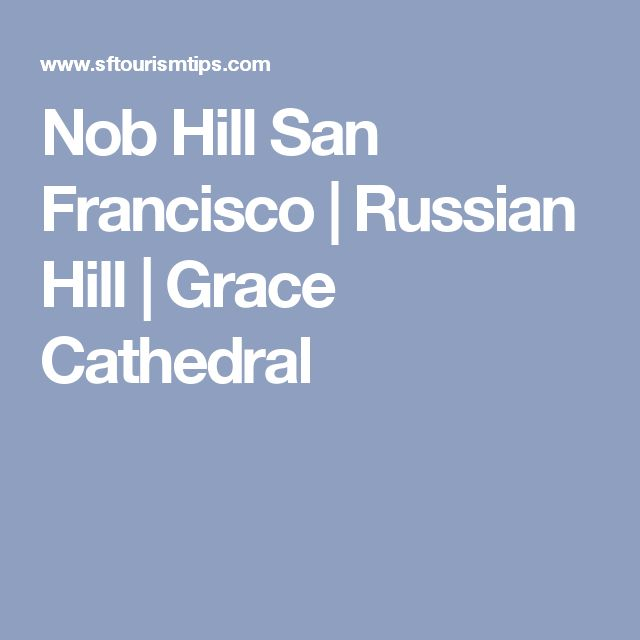 Nob Hill San Francisco | Russian Hill | Grace Cathedral