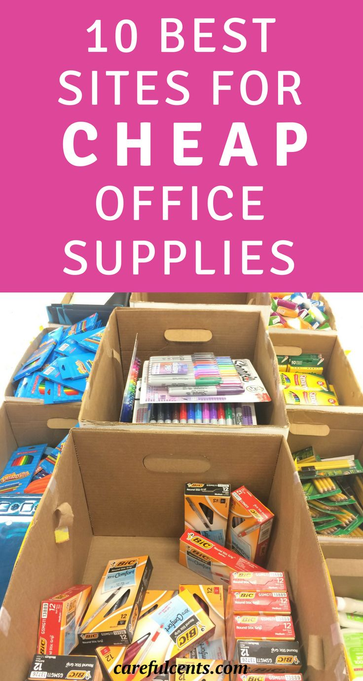 10 best websites to buy cheap office supplies for your home office or small business!