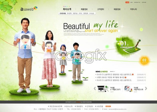 Beautiful website PSD