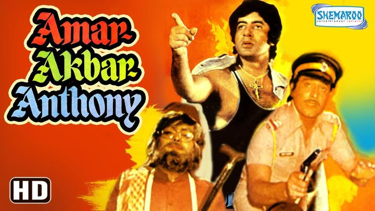 Watch Amar Akbar Anthony (HD) - Amitabh  Bachchan - Rishi Kapoor - Vinod Khanna - Bollywood Movie watch on  https://free123movies.net/watch-amar-akbar-anthony-hd-amitabh-bachchan-rishi-kapoor-vinod-khanna-bollywood-movie/