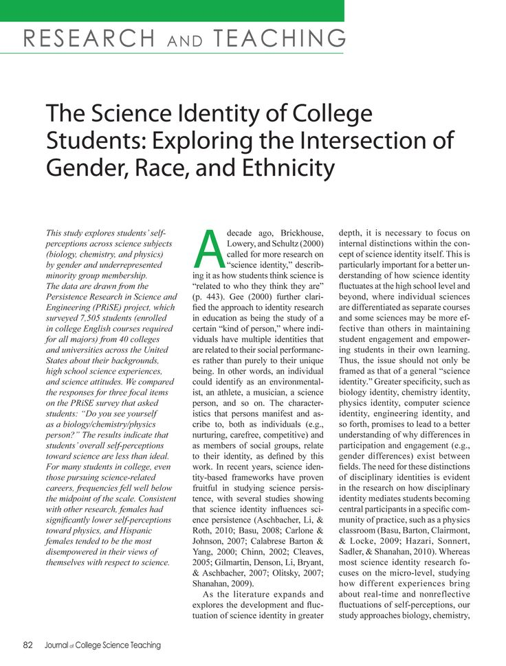 race and ethnicity articles