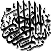 App name: Ecoute Le Saint Coran - Récitation Arabe et sa traduction en Français. Price: free. Category: . Updated:  Oct 09, 2010. Current Version:  1.9191919. Size: 13.10 MB. Language: . Seller: . Requirements: Compatible with iPhone, iPod touch, and iPad. Requires iOS 3.0 or later. Description: Français=======Ecoute Le Sain  t Coran - Récitation Arabe et   sa traduction en Français.22   sourates sont déjà inclus d  ans le App. L'utilisateur peut    .