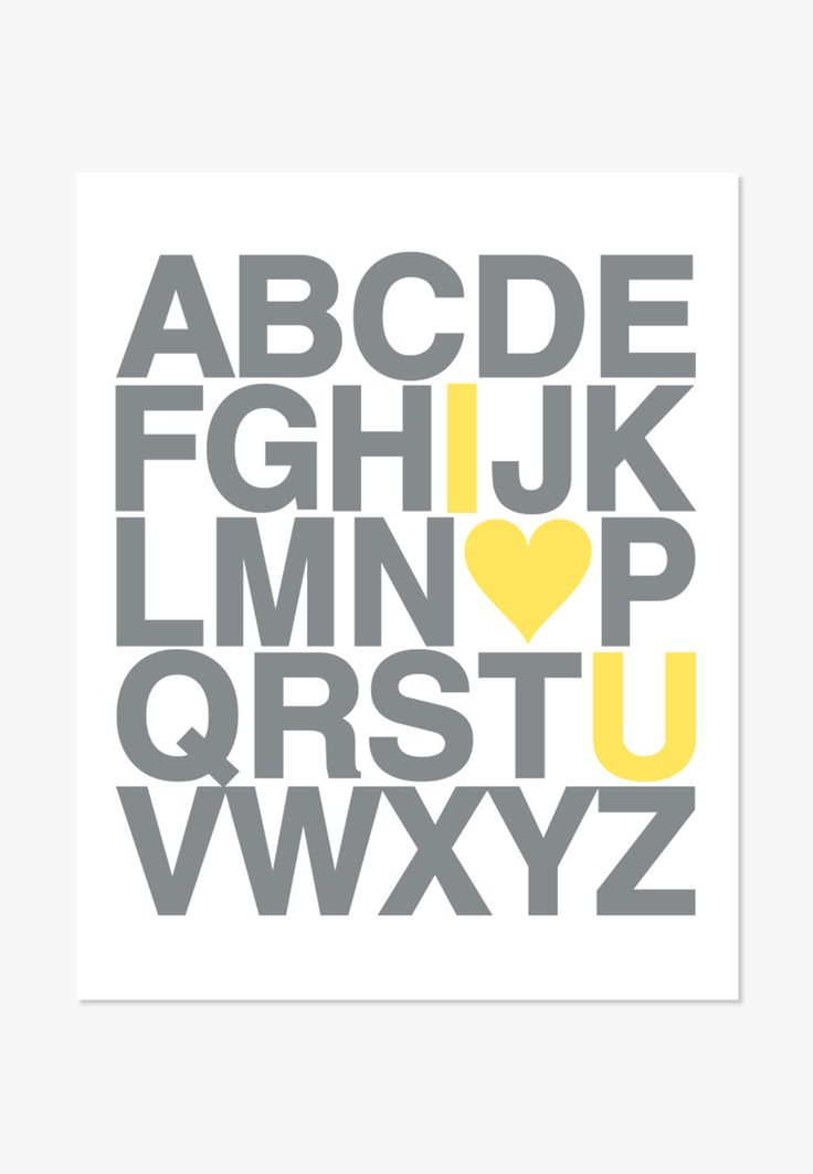 Alphabet print text design that says I Love You in popular yellow and grey nursery colors. Colors: Gray and Yellow as shown here. Many more colors in the shop: See All Alphabet Prints - Archival full- More