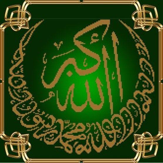 Аллаху Акбар и Свидетельство Веры от IslamicCrossStitch на Etsy, $10.00