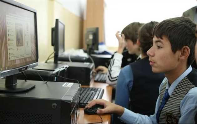 Programul Euro 200 pentru acordarea unui ajutor financiar elevilor si studentilor în vederea achizitionării de calculatoare continuă si în anul 2017