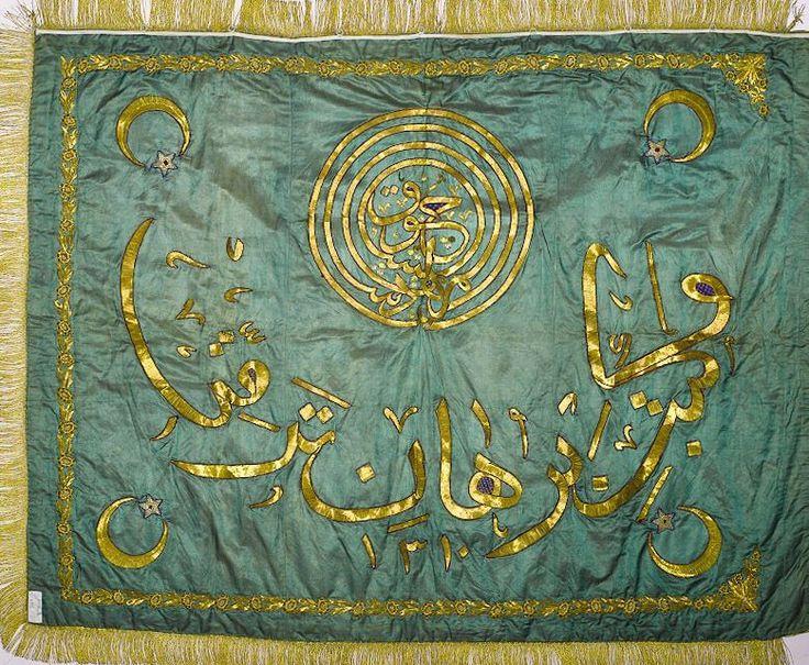 Ottoman Banner & Osmanlı Sancak -   1310 yılında Argüman okul ilerleme   مکتب برهان ترقی ۱۳۱۰