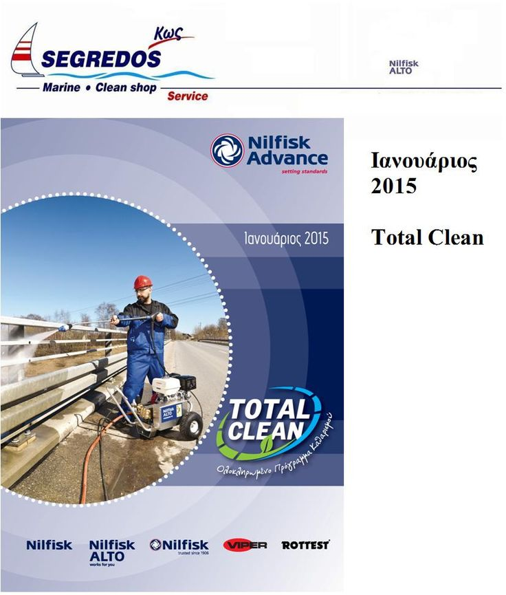 Total Clean January 2015
