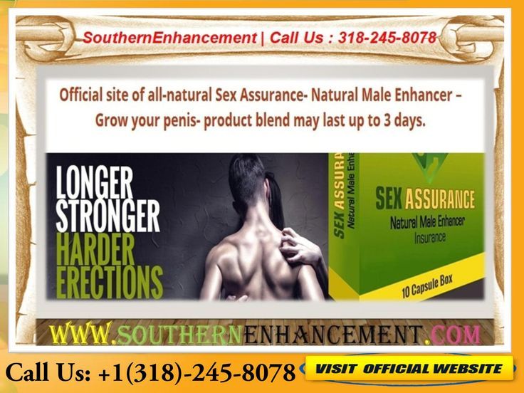 Male Enlargement Pills, Sexual Satisfaction Pills