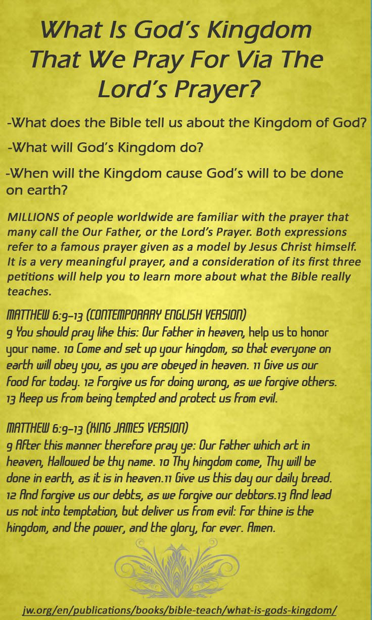 a research on the kingdom of god in the scriptures of the bible The bible's central message was the kingdom of god what is the kingdom of god according to jesus the following is some bible scriptures that may apply here.