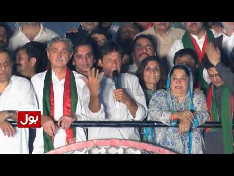 Imran Khan's Address to Rally in NA-120 Bye Election Campaign - 14th Sept 2017 | BOL News - https://www.pakistantalkshow.com/imran-khans-address-to-rally-in-na-120-bye-election-campaign-14th-sept-2017-bol-news/ - http://img.youtube.com/vi/zeZSsDQ4ooY/0.jpg