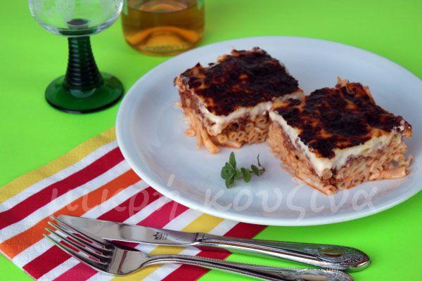 μικρή κουζίνα: Παστίτσιο
