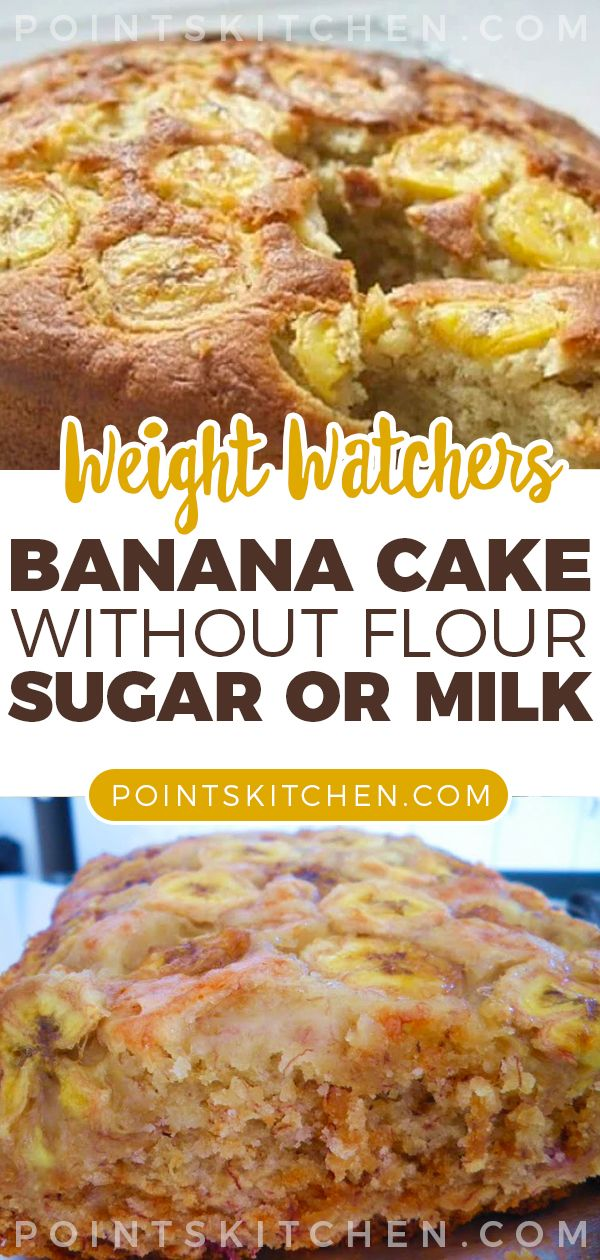 Banana Cake Without Flour Sugar Or Milk But With An
