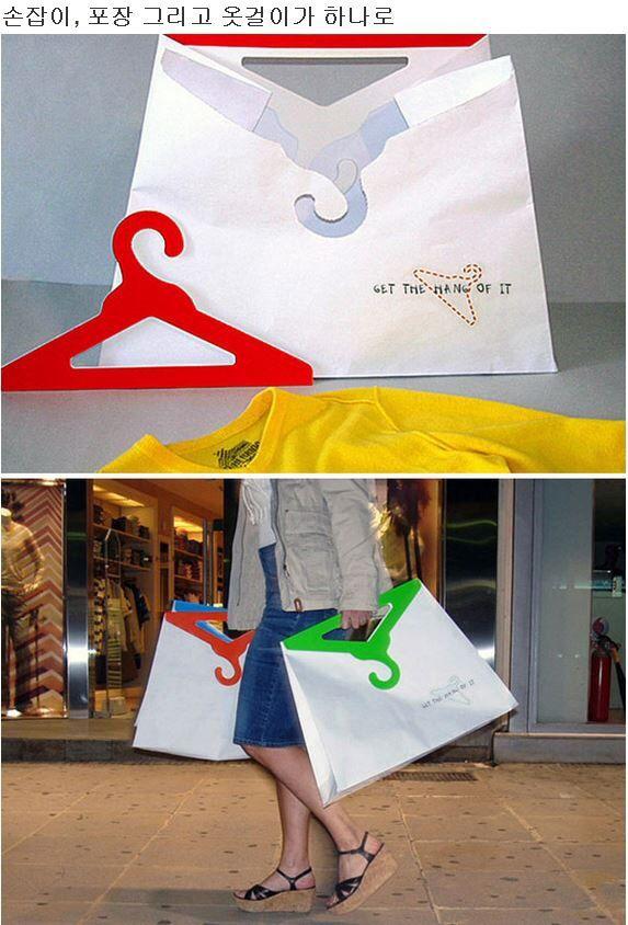 옷걸이 x 쇼핑백