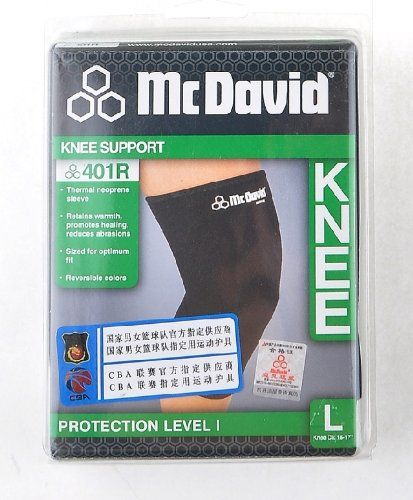 McDavid 401 Compression Knee Sleeve