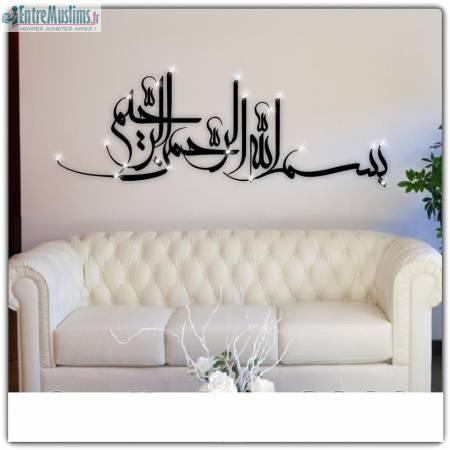 Les 25 Meilleures Idées De La Catégorie Stickers Islam Sur