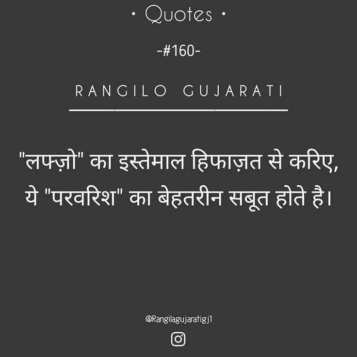 "43 Likes, 1 Comments - RangiloGujarati (@rangilagujaratigj1) on Instagram: ""For daily updates, don't forget to like and follow us on fb and insta... #rangilagujaratigj1…"""