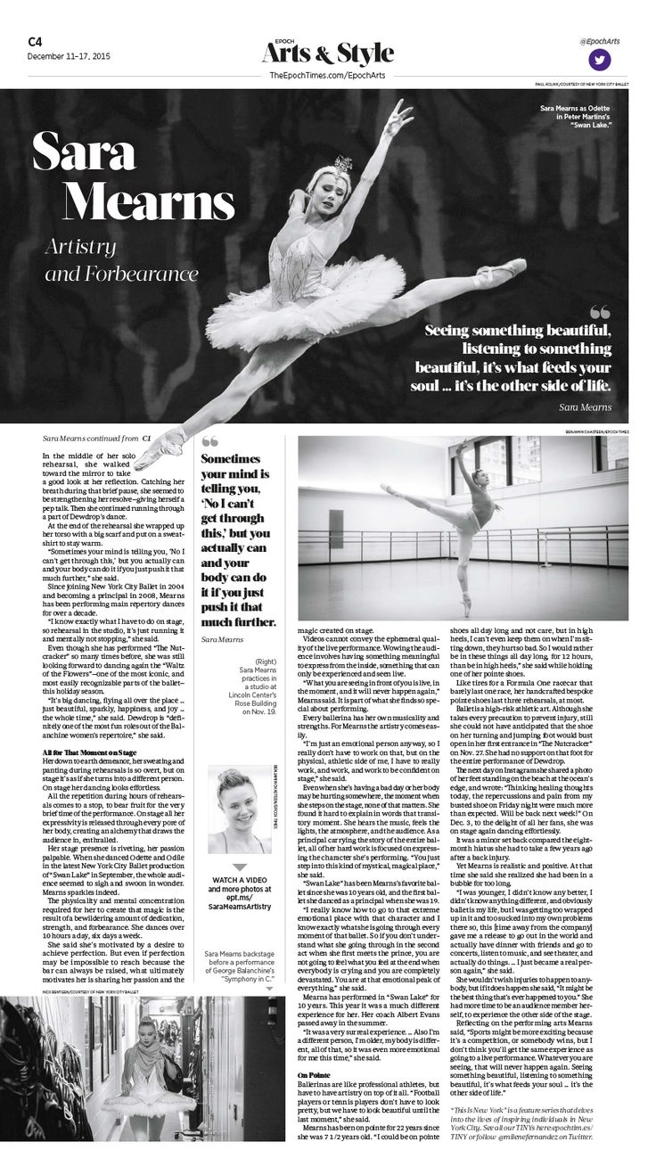 The Artistry and Forbearance of New York City Ballet's Sara Mearns|Epoch Times…