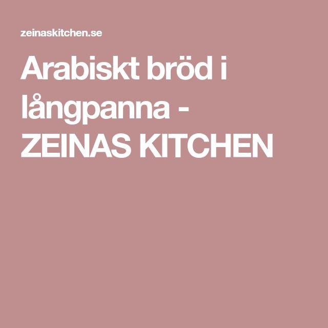 Arabiskt bröd i långpanna - ZEINAS KITCHEN