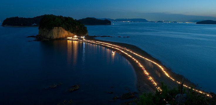 Angel RoadShodoshima,JP
