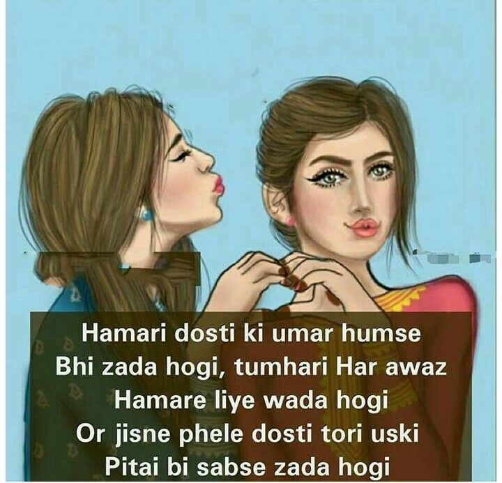 Friends Forever Funny Quotes: 54 Best Quotes In Roman Urdu Images On Pinterest