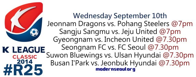 K League Classic 2014 Round 25 September 10th