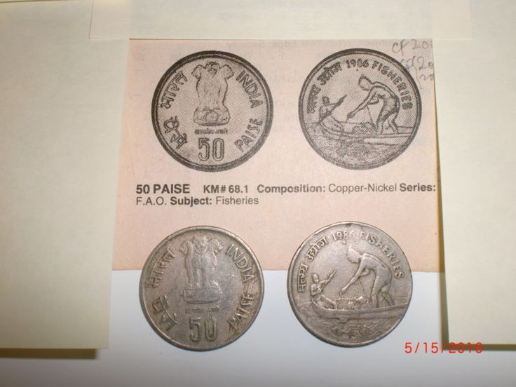 """- INDIA - OLD COMMEMORATIVE COIN - 50 PAISE-""""FISHERIES"""" -  F. A. O.- 1986 - http://coins.goshoppins.com/world-coins/india-old-commemorative-coin-50-paise-fisheries-f-a-o-1986/"""