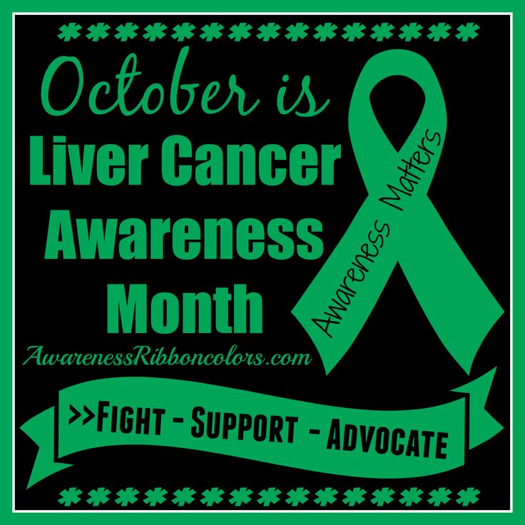 October is Liver Cancer Awareness Month. Go Emerald Green and get involved with your charity of choice to help call increased attention to this cause. If you're walking or running for the cause and need an awareness ribbon gear, consider our store at AwarenessRibbonColors.com or shop ➡️store.hopedreamsdesigns.com >>Share this banner to help raise national awareness for Liver Cancer Awareness, but kindly do *not* alter image to remove our credit source.