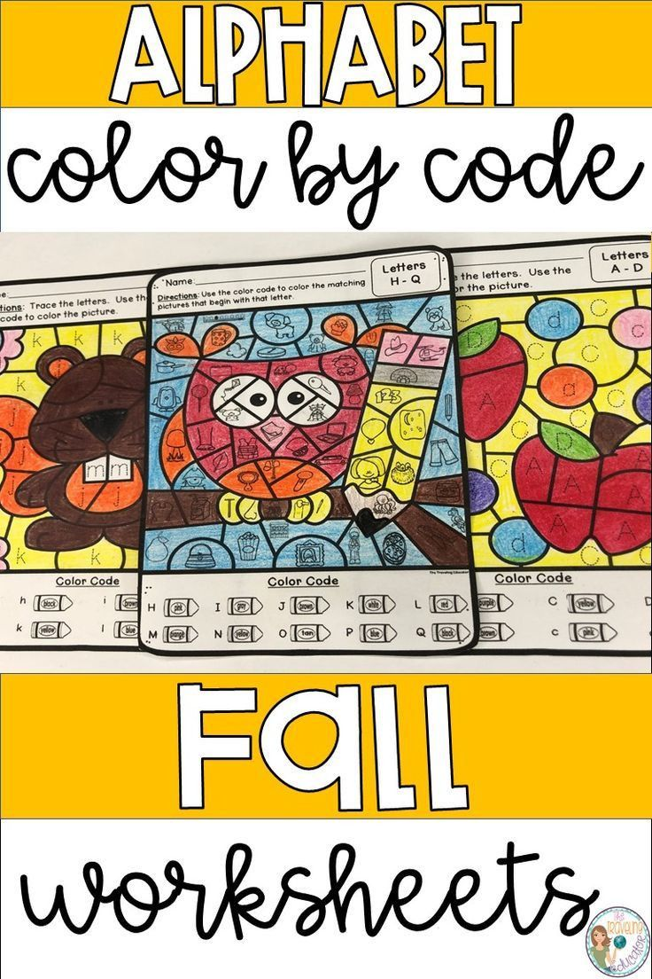 5 Fun Fall Worksheets Alphabet Coloring Pages Worksheets For Kids Letter Worksheets [ 1104 x 736 Pixel ]