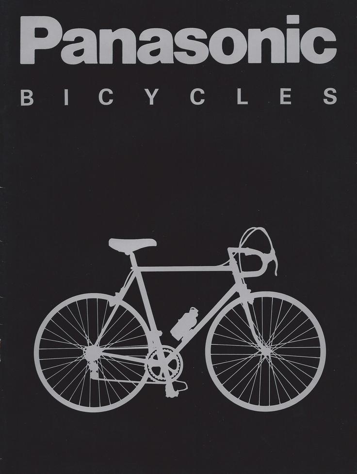1985 Panasonic Bicycles USA Catalog Cover