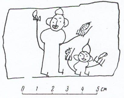 onfim9.jpg (409×325)