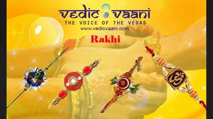 Send Rakhi To India, USA, Buy Rakhi Puja Thali Online, VedicVaani.com proudly present wide rage of designer rakhi, Puja thali for raksha bandhan, buy rakhee online and send it to India, USA. purchase rakhi gifts online.